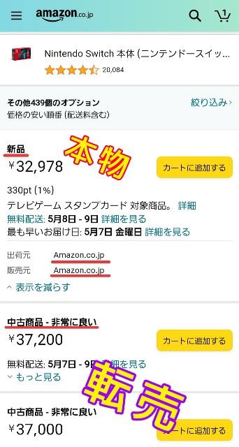 f:id:furesuburasut:20210509102741j:plain