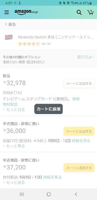 f:id:furesuburasut:20210509103934j:plain