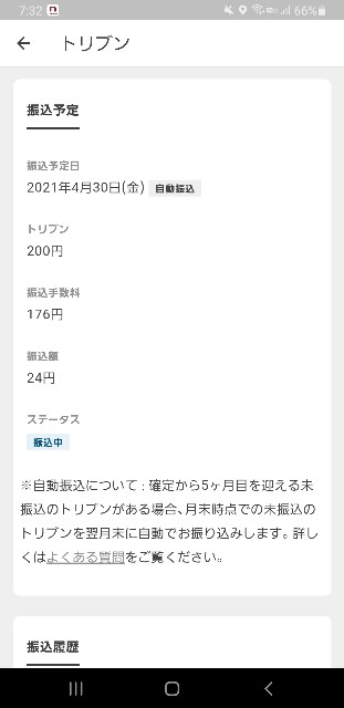 f:id:furesuburasut:20210509105832j:plain
