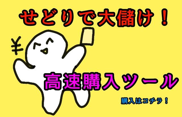 f:id:furesuburasut:20210509110552j:plain