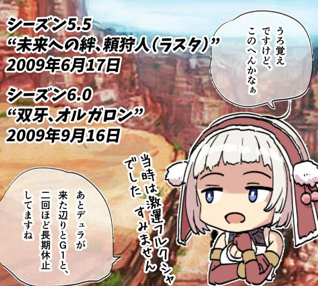 f:id:furesuburasut:20210703002902j:plain