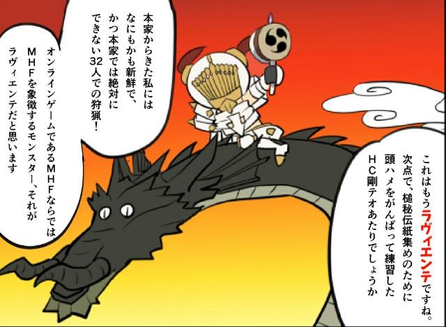 f:id:furesuburasut:20210703003231j:plain