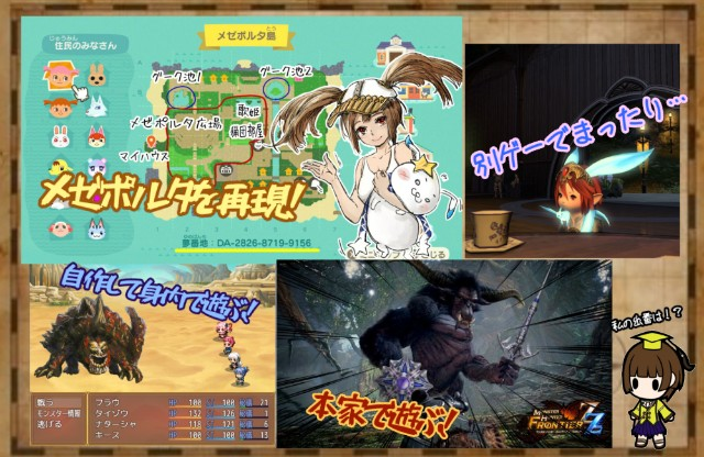 f:id:furesuburasut:20210704215412j:plain