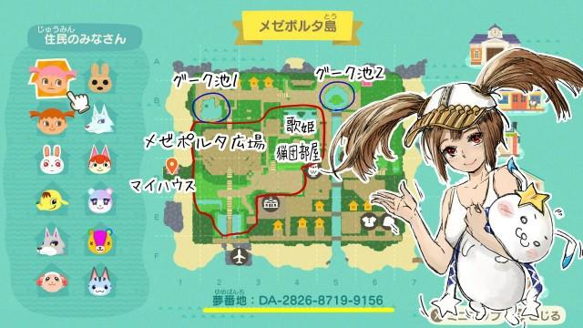 f:id:furesuburasut:20210704220321j:plain