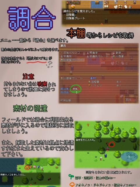 f:id:furesuburasut:20210704223145j:plain