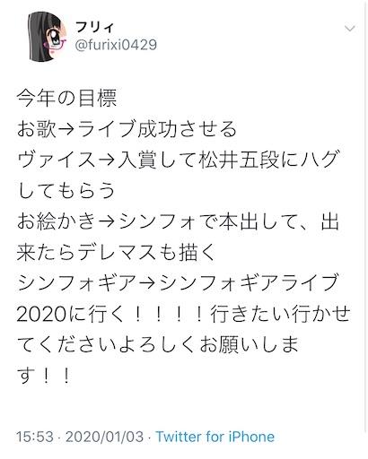 f:id:furi-free:20200103235039j:plain