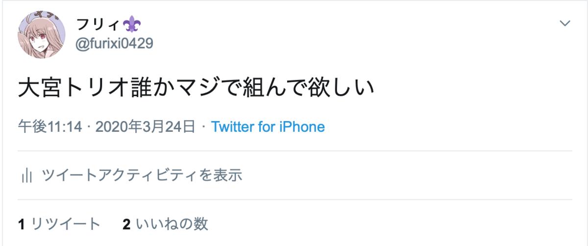 f:id:furi-free:20200404023320p:plain