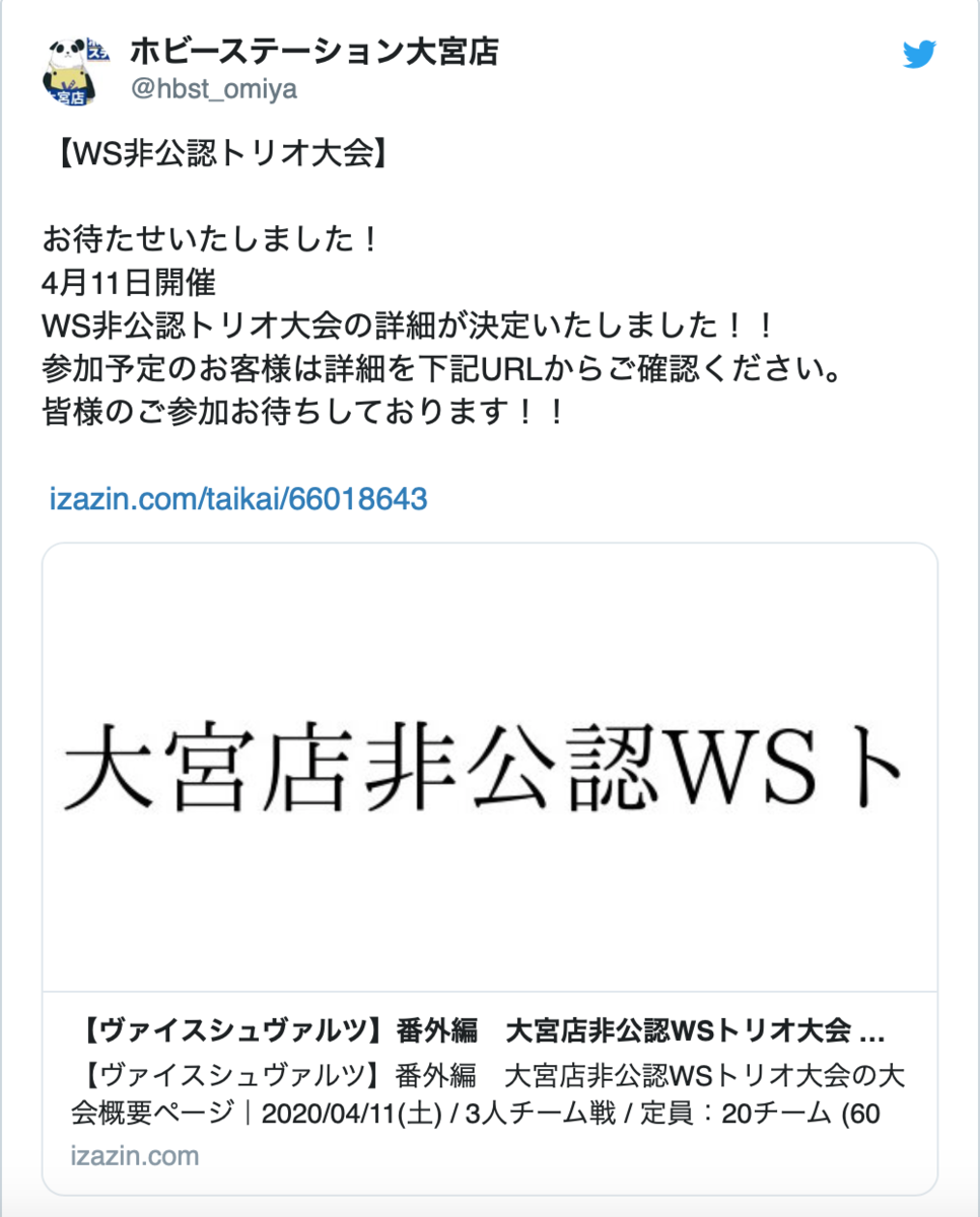 f:id:furi-free:20200404023424p:plain