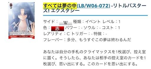 f:id:furi-free:20200625021436j:image
