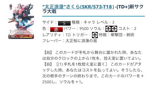 f:id:furi-free:20200625021453j:image