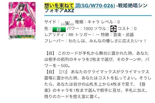 f:id:furi-free:20200625021506j:image