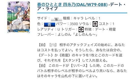 f:id:furi-free:20200906215604j:plain
