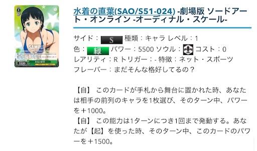 f:id:furi-free:20200906215815j:plain