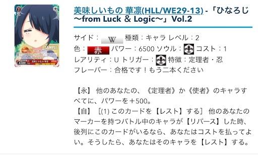 f:id:furi-free:20200906220819j:plain