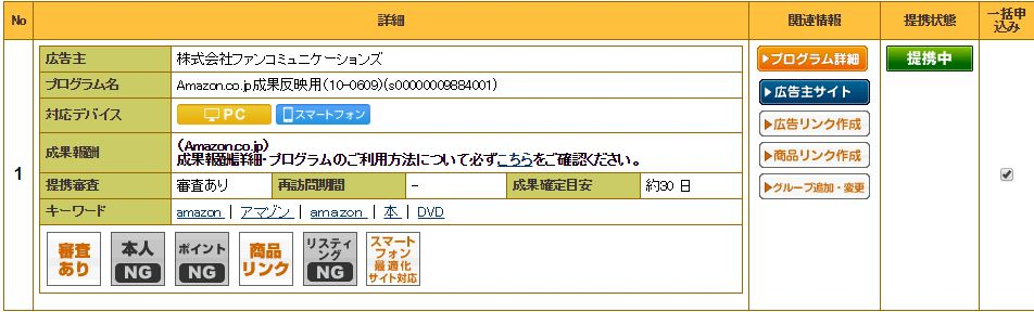 f:id:furiend5000:20161128131506j:plain
