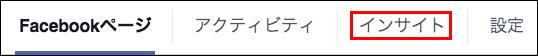 f:id:furiend5000:20161230104841j:plain
