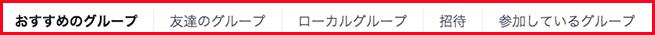 f:id:furiend5000:20161230121343j:plain