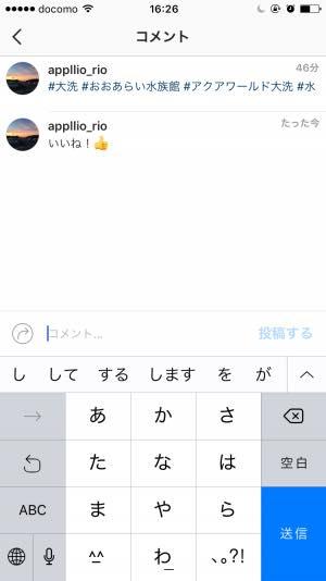 f:id:furiend5000:20171204142527j:plain