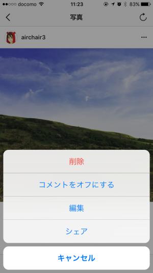 f:id:furiend5000:20171204143858p:plain