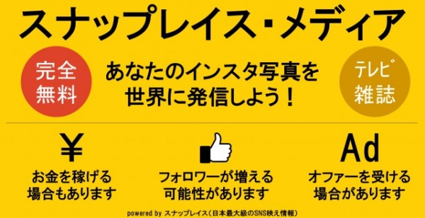 f:id:furiend5000:20171205082044j:plain