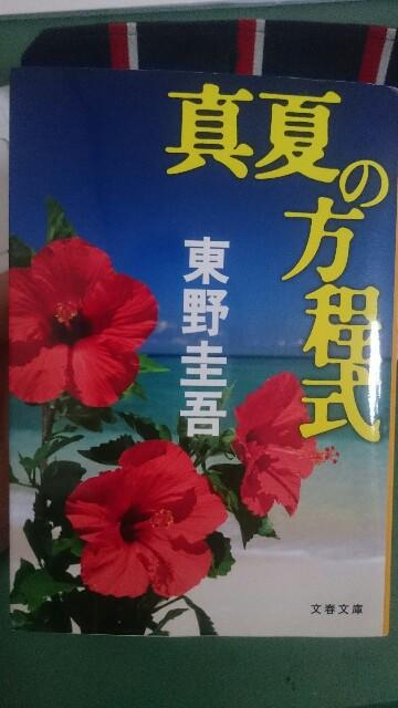 f:id:furikake-gohan:20170620131355j:image