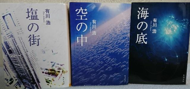 f:id:furikake-gohan:20170819230035j:image