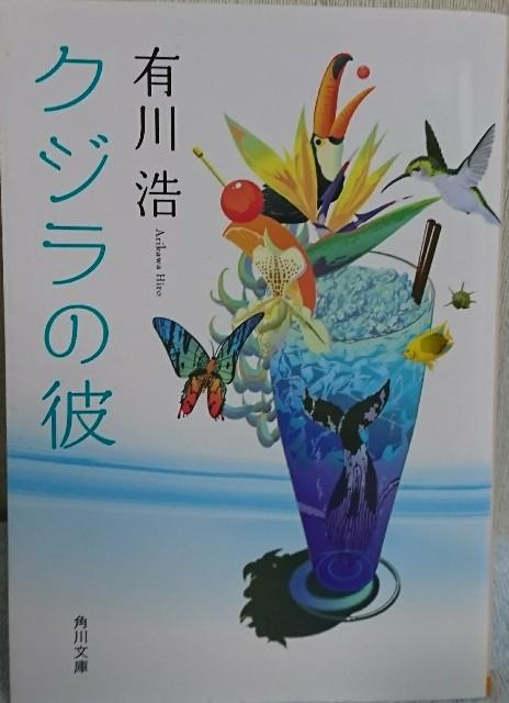 f:id:furikake-gohan:20170819230343j:image