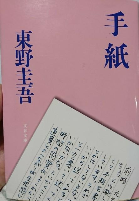 f:id:furikake-gohan:20170914234737j:plain