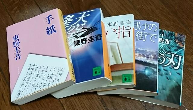 f:id:furikake-gohan:20170927225206j:plain