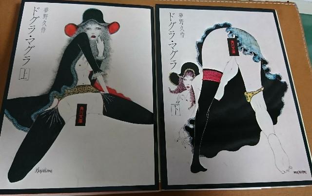 f:id:furikake-gohan:20171203222204j:plain