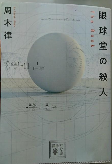 f:id:furikake-gohan:20180209123528j:plain