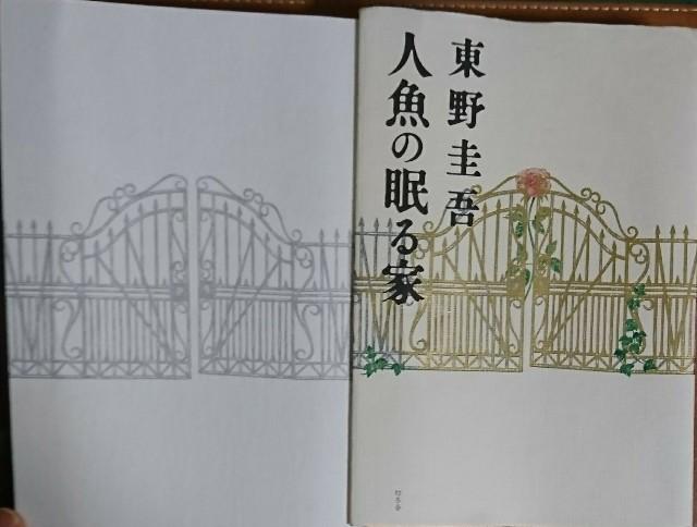f:id:furikake-gohan:20180219150753j:plain