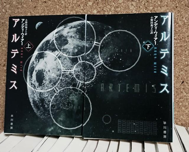 f:id:furikake-gohan:20180304204035j:plain