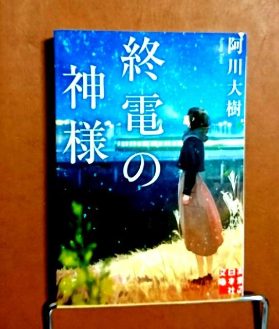f:id:furikake-gohan:20180306082043j:image