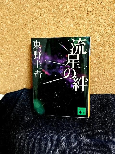 f:id:furikake-gohan:20180324224857j:image