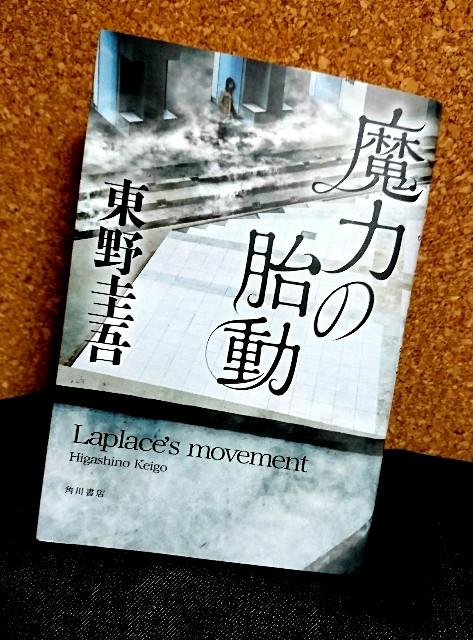 f:id:furikake-gohan:20180324230722j:plain