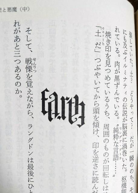 f:id:furikake-gohan:20180406070408j:plain