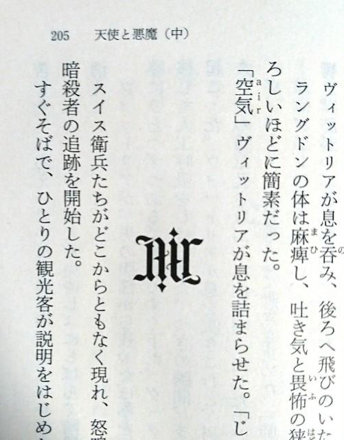f:id:furikake-gohan:20180406070446j:plain