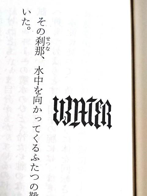 f:id:furikake-gohan:20180406070526j:plain