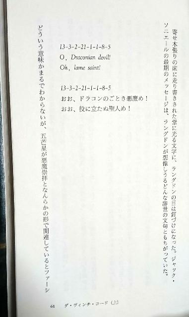 f:id:furikake-gohan:20180415155911j:plain