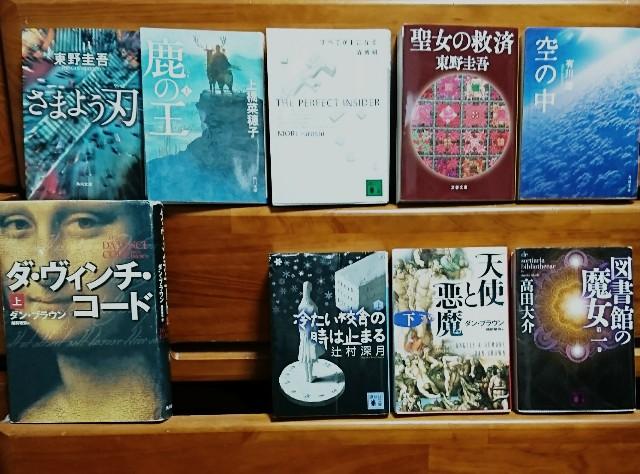 f:id:furikake-gohan:20180421223853j:plain
