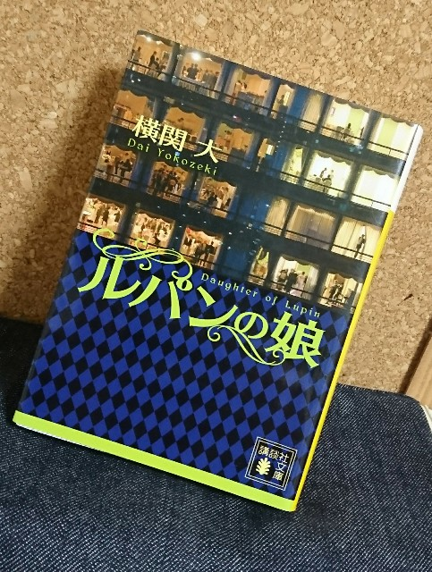 f:id:furikake-gohan:20180429204631j:plain