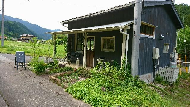 f:id:furikake-gohan:20180525070357j:plain