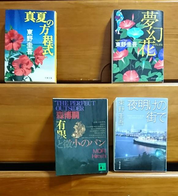 f:id:furikake-gohan:20180526231103j:plain