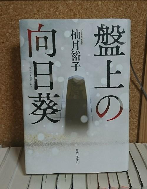 f:id:furikake-gohan:20180603162249j:plain