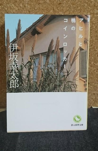f:id:furikake-gohan:20180603220901j:plain