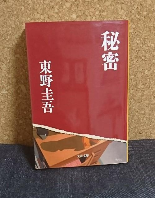 f:id:furikake-gohan:20180603220929j:plain