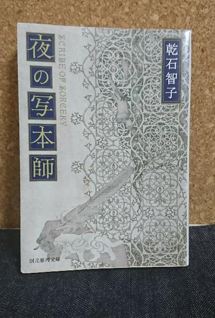 f:id:furikake-gohan:20180603220949j:plain