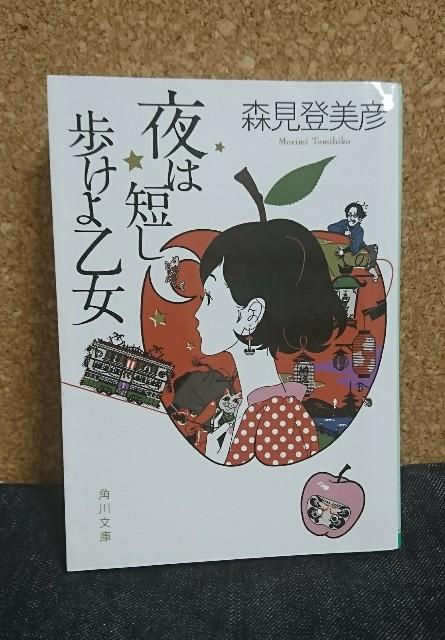 f:id:furikake-gohan:20180603224548j:plain
