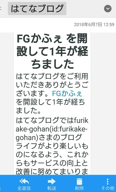 f:id:furikake-gohan:20180607172727j:plain